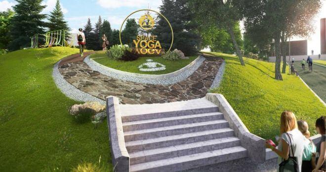 Йога-простір у Парку Культури у 2018р!