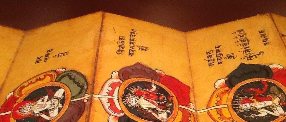Стаття: Сутра 1.23. Ішварапранідгана і чакральна система